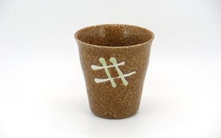 Καφέ κεραμική κούπα Shizuoka