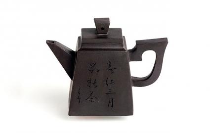 Τσαγιέρα Yixing Yi Shi